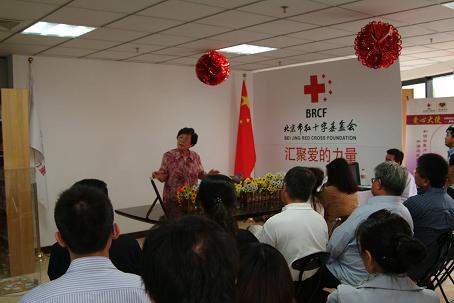 [生命十字家园]园长王俊•查斯,郭林气功彭老师以及众多癌症患者