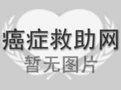 湖南省肿瘤医院 妇瘤三科